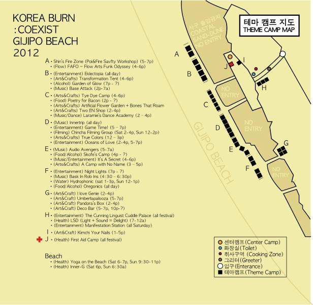 2012theme camp map